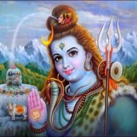 Lord Shiva Aarti : शिव जी की आरती