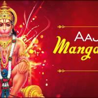 Mangalvar Vrat Katha : मंगलवार व्रत कथा