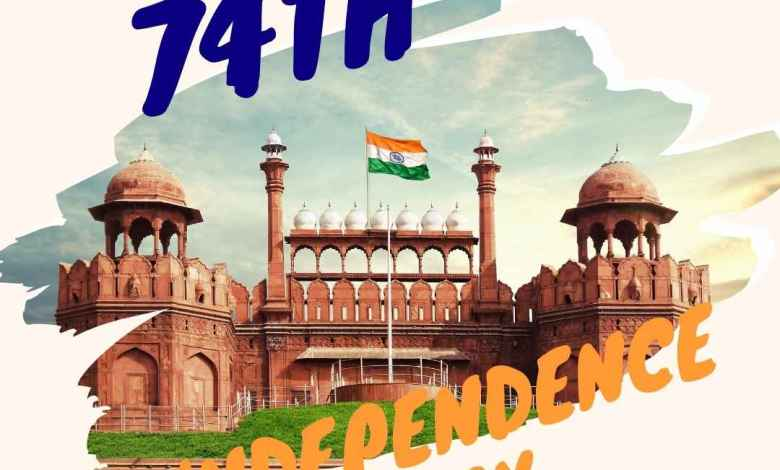 Independence Day Poster and Image