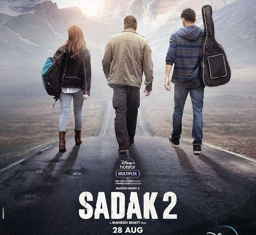 sadak 2 Movie Trailer image