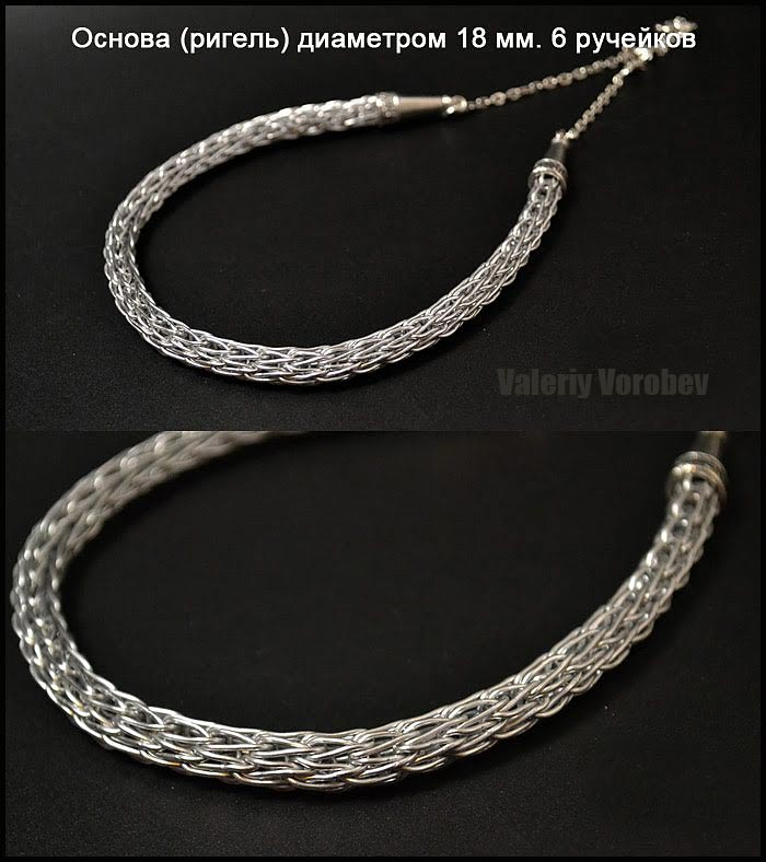 Viking Knit. Necklaces and bracelets made of wire. Wire Wrap tutorial.