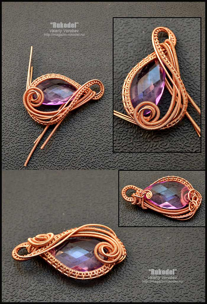 How to make wire wrapped pendant step by step.