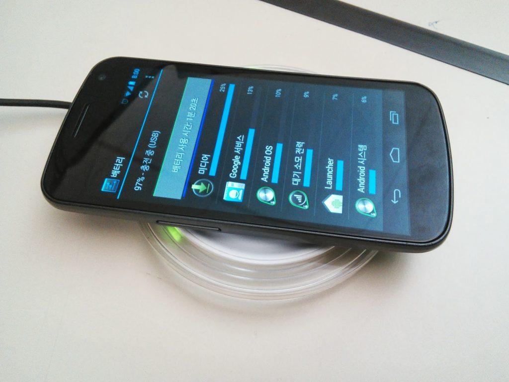 wireless-charging-equipment