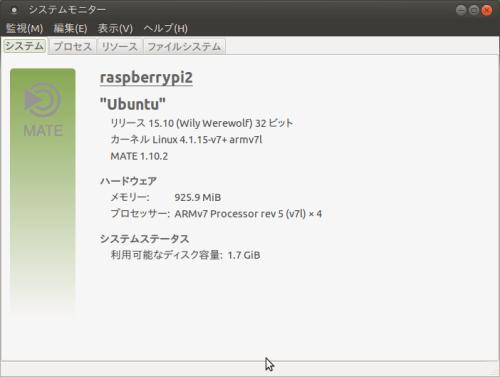 system_info