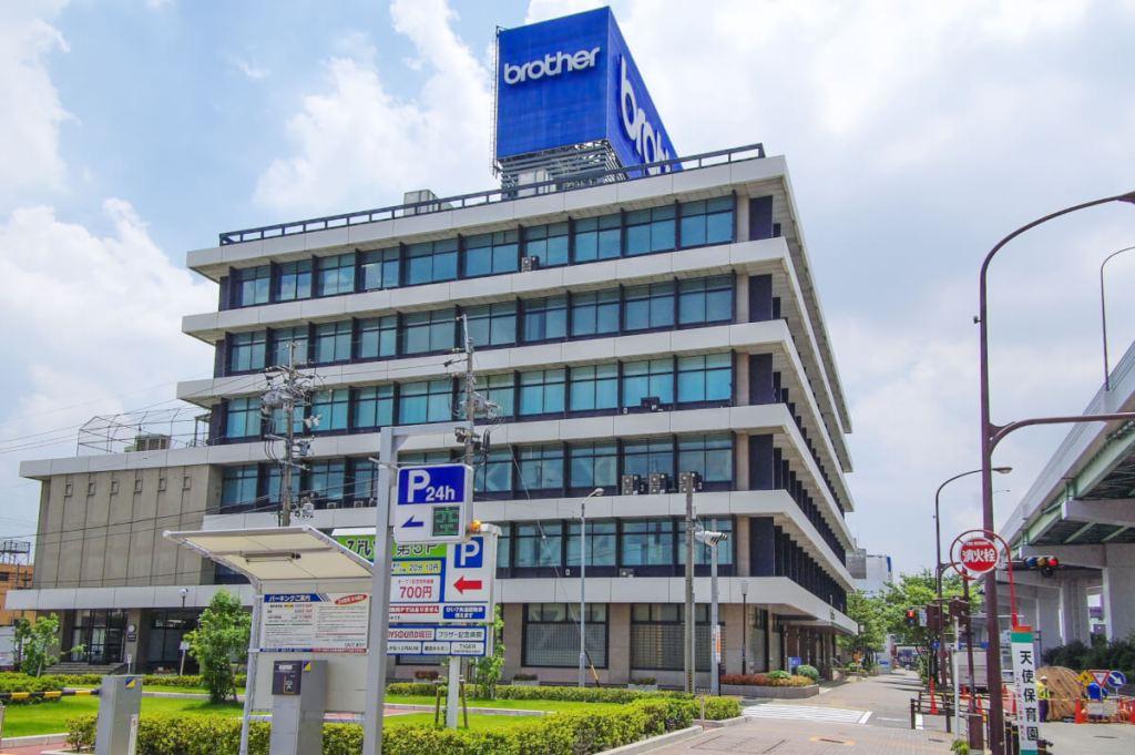 Brother Industries HQ in Nagoya Japan