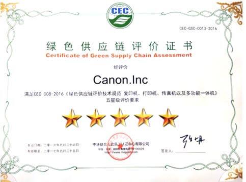 green-star-certificate