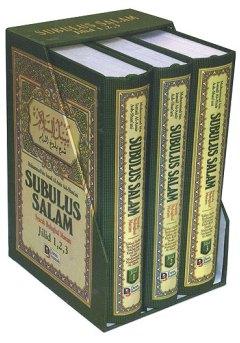 Buku Terjemahan Subulus Salam - Syarah Bulughul Maram - Imam Ash Shan'ani - Penerbit Darus Sunnah