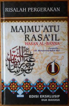Majmuatu Rasail Jilid 1 - Hasan Al Bana - Era Adicitra Intermedia