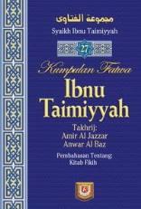 Kumpulan Fatwa Ibnu Taimiyah - Jilid 27