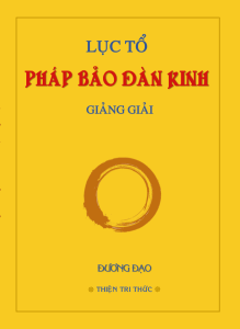 Phap Bao Dan Kinh - Giang Giai Front Cover
