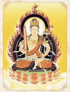 The Noble Mahāyāna Ākāśagarbha Sūtra