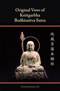 The Original Vows of Kṣitigarbha Bodhisattva Sūtra