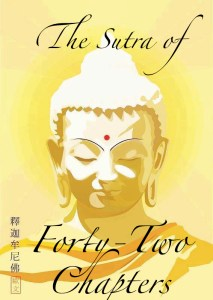 The Sutra of Forty-Two Chapters