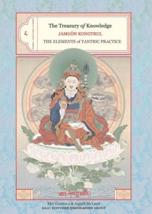 The Treasury of Knowledge- The Elements of Tantric Practice