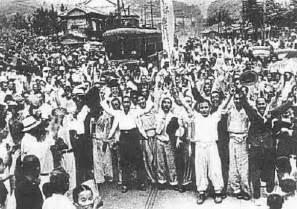 digital history of Korea   Korean Independence Movement
