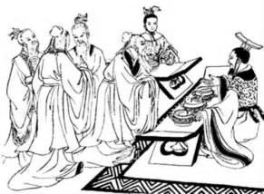 Confucianism: politics