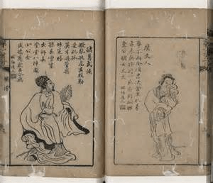 literature in the Tang dynasty