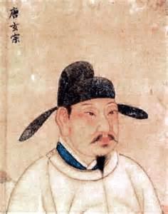 Xuanzong