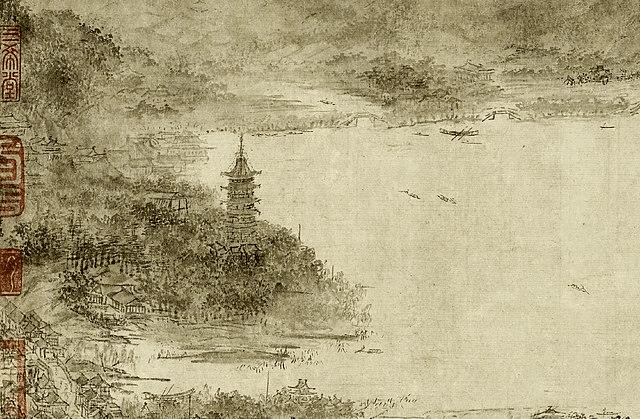 digital history of China | Song dynasty