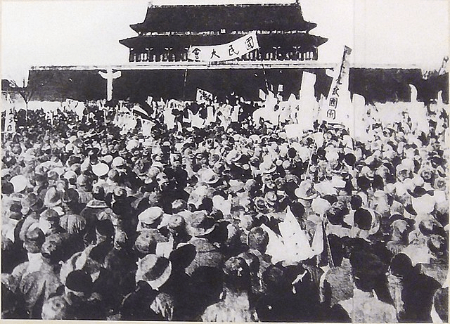digital history of China | May Fourth Movement