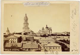 Russia 1871-1894
