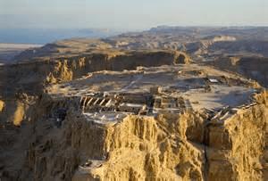 digital history of the Near East | Judea | society