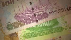 Saudi Arabia | economy