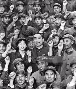 digital history of China | Chinese Communist Party | consolidation
