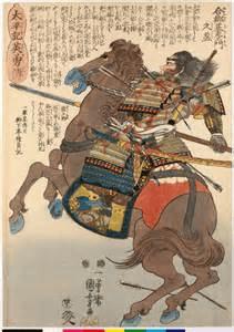 digital history of Japan   power
