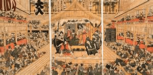 Nara Period   drama