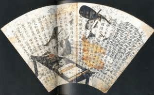 digital history of Japan   Classical Period   literature