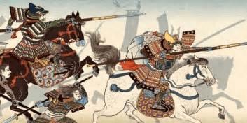Warring States Period   Japan