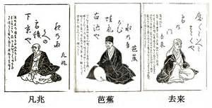 digital history of Japan   Edo Period   poetry
