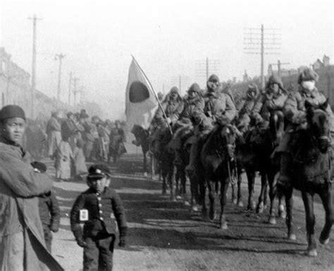 Japan's war in Asia   origins