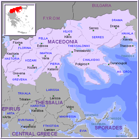 Greece northern provinces