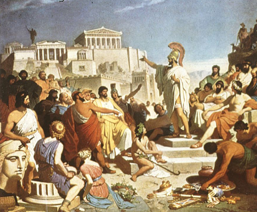 digital history of the Age of Pericles | reforms