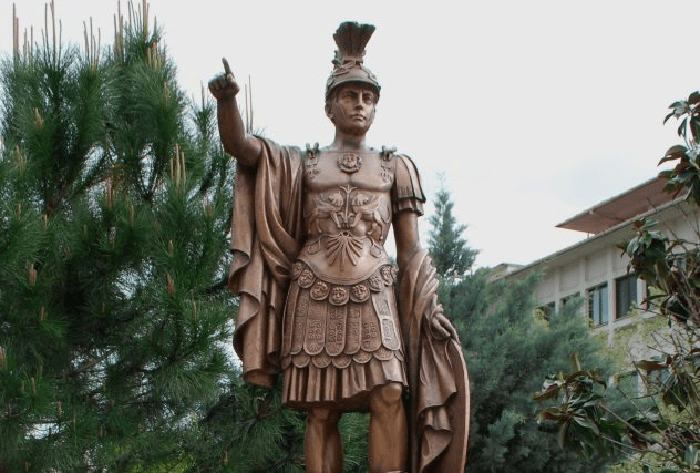 Caesar | Epirus