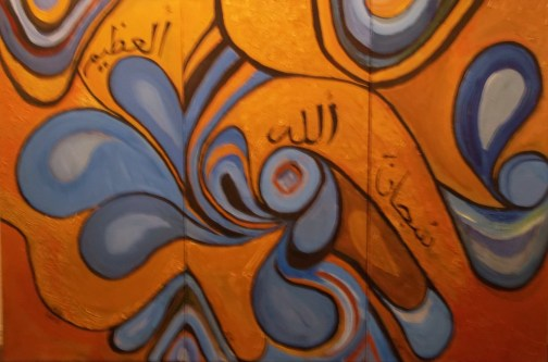 Divine Names, Acrylic on Canvas,Set of 3 paintings ,18 x 36 each,2012, $330