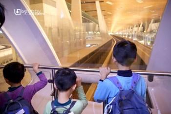 卡達航空   轉機記錄。杜哈機場DOH.機場內輕軌電車初體驗