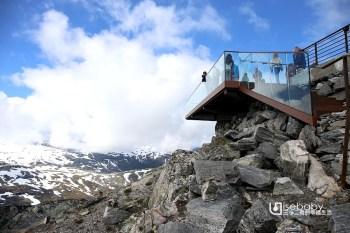 挪威   歐洲最高峽灣觀景台。Dalsnibba Mountain Plateau