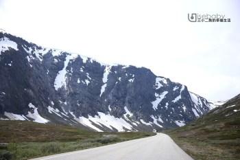 挪威公路有巨浪!特殊景觀拍照景點。海嘯岩Langvatnet