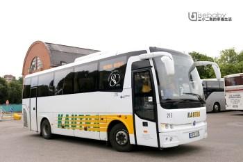 立陶宛   坐巴士遊歐洲。維爾紐斯前往考納斯交通
