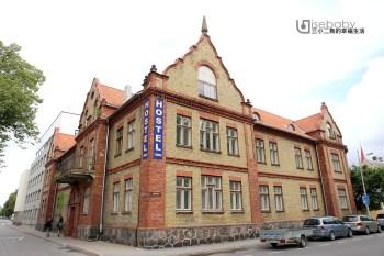 愛沙尼亞住宿推薦 | 派爾努新藝術建築旅店。Hostel Lõuna