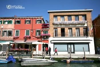 義大利 | 威尼斯童話玻璃藝術小島。Murano慕拉諾島