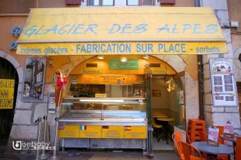 法國安錫美食 冰淇淋推薦Glacier des Alpes