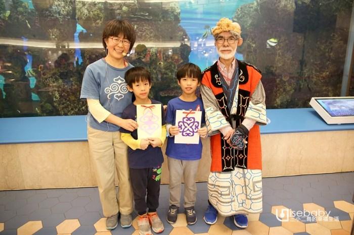 大葉高島屋北海道物產展 體驗愛奴文化&札幌石狩深度旅遊