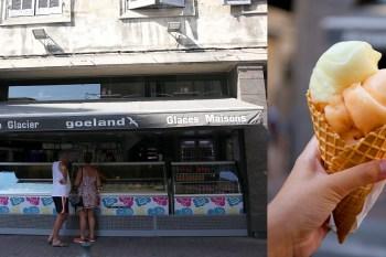 法國自由行 南法亞維儂美食推薦Le Goeland冰淇淋