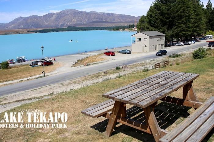 紐西蘭南島營地 蒂卡波湖住宿推薦Lake Tekapo Motels & Holiday Park