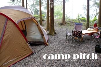 露營攻略 露營營位的種類有哪些?