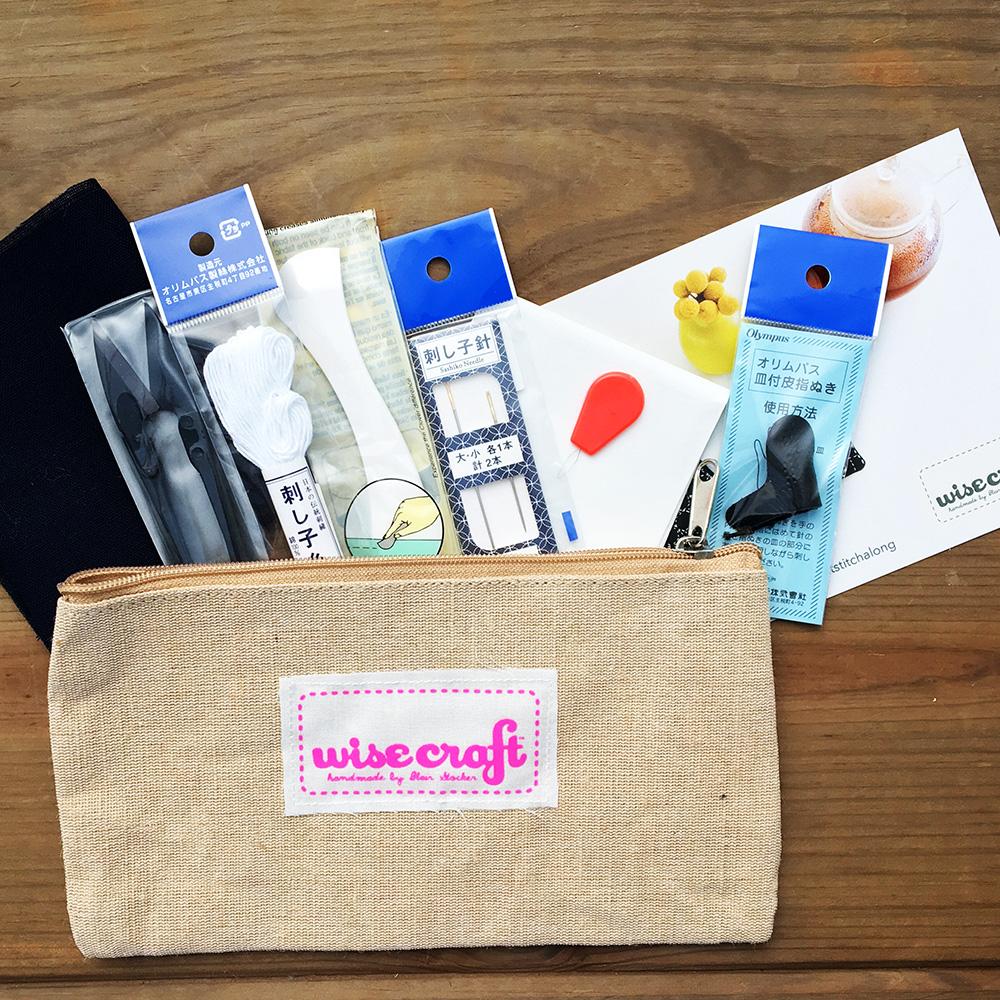 Sashiko Starter Kits